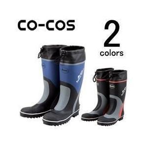 長靴 安全長靴 レインブーツ レインシューズ 防水 雨靴 梅雨対策 CO-COS(コーコス) AL46000|kanamono1