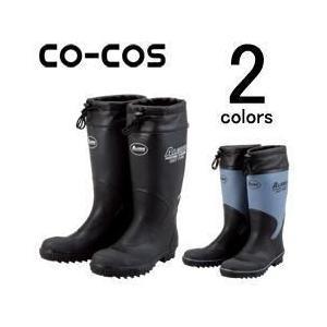 長靴 安全長靴 レインブーツ レインシューズ 防水 雨靴 梅雨対策 CO-COS(コーコス) AL46100|kanamono1
