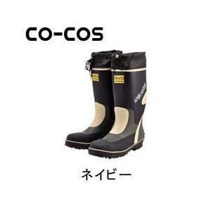 長靴 レインブーツ レインシューズ 防水 雨靴 梅雨対策 CO-COS(コーコス) セーフティブーツ ZD-840|kanamono1