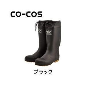 長靴 安全長靴 レインブーツ レインシューズ 防水 雨靴 梅雨対策 CO-COS(コーコス) ZD-882|kanamono1