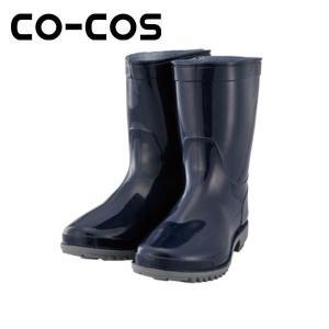 長靴 レインブーツ レインシューズ 防水 雨靴 梅雨対策 CO-COS(コーコス) PVC長靴 ショート HB-866 女性サイズ対応|kanamono1