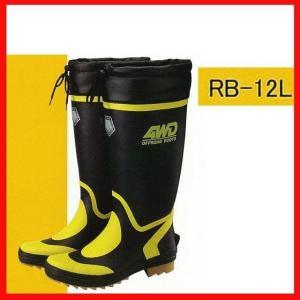 長靴 安全長靴 レインブーツ レインシューズ 防水 雨靴 梅雨対策 sundance(サンダンス) RB-12L|kanamono1