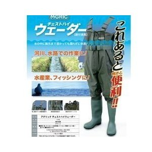 荘快堂 長靴 アグリックチェストハイウェーダー V-70|kanamono1