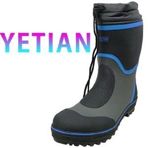 長靴 安全長靴 レインブーツ レインシューズ 防水 雨靴 農作業 梅雨対策 イエテン N2012|kanamono1