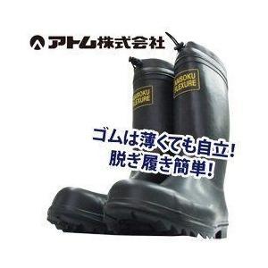 長靴 安全長靴 レインブーツ レインシューズ 防水 雨靴 梅雨対策 アトム 快足フレクシャー 2550|kanamono1
