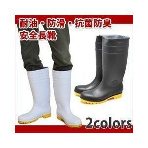 長靴 安全長靴 レインブーツ レインシューズ 防水 雨靴 梅雨対策 EK 耐油安全長ロング EK-750|kanamono1