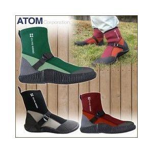あすつく 長靴 レインブーツ レインシューズ 防水 雨靴 梅雨対策 アトム グリーンマスターライト 2622|kanamono1