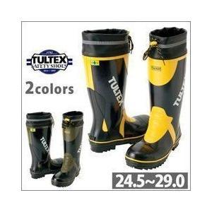 TULTEX(タルテックス)/安全長靴/AITOZ(アイトス)/安全ゴム長靴(糸入り) AZ-4703|kanamono1