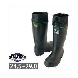 長靴 安全長靴 防災グッズ 災害グッズ 災害対策 レインブーツ レインシューズ 雨靴 TULTEX タルテックス 安全ゴム長靴(踏み抜き抵抗板入り)K-3 AZ-58601|kanamono1