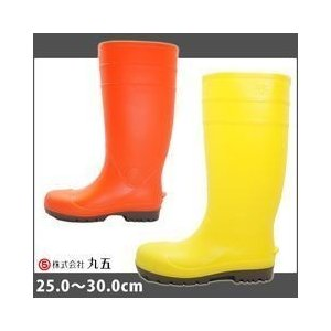 長靴 安全長靴 レインブーツ レインシューズ 防水 雨靴 梅雨対策 大きいサイズ 丸五 安全プロハークス #920|kanamono1