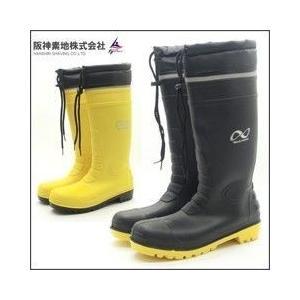 阪神素地株式会社 安全長靴 メンズ 防災長靴 BN-860|kanamono1