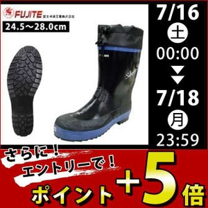 長靴 レインブーツ レインシューズ 防水 雨靴 梅雨対策 富士手袋工業 セフメイトストロングショートセフティーブーツ 3459|kanamono1