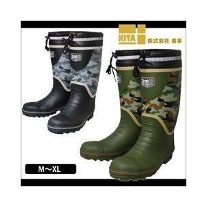 【エントリーでポイント5倍】長靴 安全長靴 レインブーツ 防水 喜多 セーフティブーツ KR-7260|kanamono1