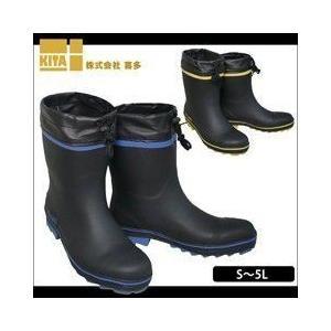 【エントリーでポイント5倍】長靴 安全長靴 レインブーツ 防水 喜多 セーフティブーツ ショート KR-7310|kanamono1