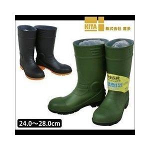 【エントリーでポイント5倍】長靴 安全長靴 レインブーツ 防水 喜多 PVCセーフティブーツ KR-7450|kanamono1