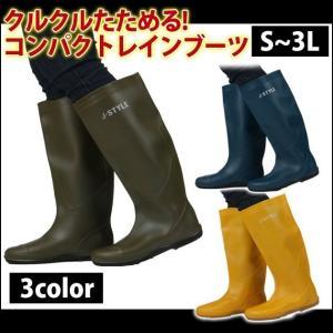 長靴 かわいい レインブーツ レインシューズ 持ち運び 防水 雨靴 梅雨対策 カジメイク コンパクトレインブーツ クルクル JPK-1|kanamono1