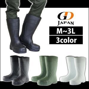 長靴 安全長靴 レインブーツ レインシューズ 防水 雨靴 梅雨対策 GDJAPAN ジーデージャパン Wing Rubber(ウィングラバー) RB-077|kanamono1