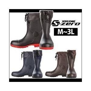 長靴 レインブーツ 防水 ユニワールド ショート丈 フード付き 安全長靴 SZ-630|kanamono1
