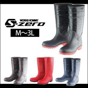 長靴 レインブーツ レインシューズ 防水 雨靴 梅雨対策 ユニワールド 安全耐油底長靴 SZ-640|kanamono1
