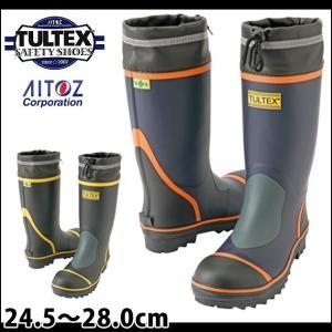 長靴 安全長靴 レインブーツ レインシューズ 防水 雨靴 梅雨対策 TULTEX タルテックス AZ-4705 安全ゴム長靴(踏み抜き抵抗板入り)|kanamono1