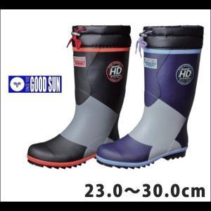 長靴 レインブーツ レインシューズ 防水 雨靴 梅雨対策 弘進ゴム アスパー HD-3308|kanamono1