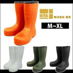 【エントリーでポイント5倍】長靴 安全長靴 レインブーツ 防水 喜多 EVAラバー安全ブーツ KR-7030|kanamono1
