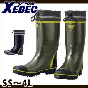 長靴 レインブーツ レインシューズ 防水 雨靴 梅雨対策 XEBEC ジーベック 長靴 85717|kanamono1
