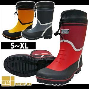 長靴 レインブーツ レインシューズ 防水 雨靴 梅雨対策 喜多 ショートブーツ カバー付き KR-4200|kanamono1