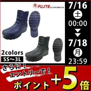長靴 レインブーツ レインシューズ 防水 雨靴 梅雨対策 富士手袋工業かるながレインシューズ 62-34|kanamono1
