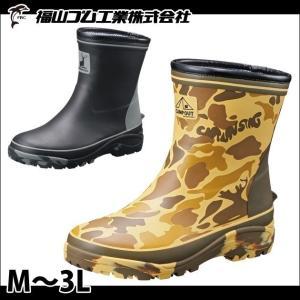 長靴 CAPTAIN STAG(キャプテンスタッグ) CS-3 CS-4 福山ゴム|kanamono1