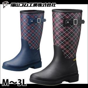 長靴 マイローズ U-31 福山ゴム|kanamono1