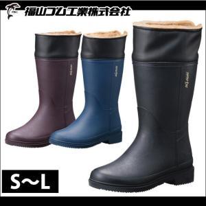 長靴 マイローズ U-32 福山ゴム|kanamono1