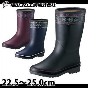長靴 マイローズ U-28 福山ゴム|kanamono1