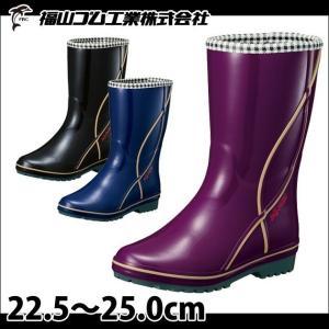 長靴 マイローズ U-29 福山ゴム|kanamono1