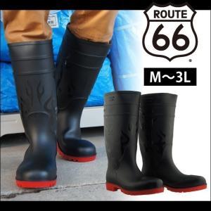 【エントリーでポイント5倍】安全靴 ROUTE66(ルート66)鉄芯入り耐油底長靴 66-80 富士手袋工業|kanamono1