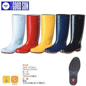 長靴 おしゃれ ロング かわいい レインブーツ レインシューズ 防水 雨靴 梅雨対策 弘進ゴム ザクタス Z-01|kanamono1