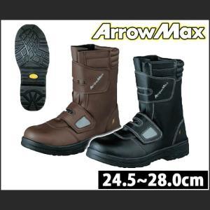 長靴 安全靴 ブーツ 防水 雨靴 福山ゴム アローマックス#80|kanamono1