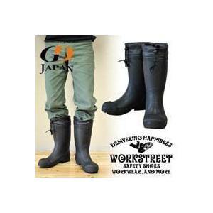 長靴 安全長靴 レインブーツ レインシューズ 防水 雨靴 梅雨対策 GDJAPAN ジーデージャパン 安全長靴 RB-027|kanamono1