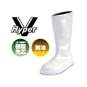 長靴 安全長靴 レディース レインブーツ かわいい 防水 日進ゴム Hyper V 衛生長靴 #5400 女性サイズ対応|kanamono1