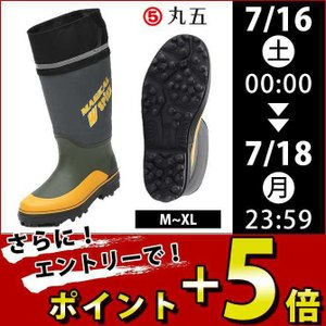 長靴 レディース レインブーツ 防水 丸五 マジカルスパイク #950|kanamono1