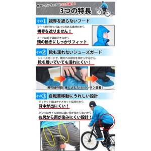 【あすつく】 レインウェア 雨合羽 カッパ メンズ 上下 防水 自転車 登山 通学 雨具 釣り通勤 カジメイク サイクルレインスーツ CY-003 kanamono1 03