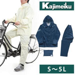 カジメイク レインコートレインウェア合羽 レインタックコート 3303|kanamono1