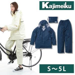 カジメイク レインコートレインウェア合羽 レインタックコート(上下メッシュ) 3308|kanamono1