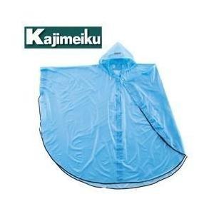 レインウェア レインスーツ レインコート 雨合羽 カッパ 通勤 通学 カジメイク パールポンチョ 1241|kanamono1
