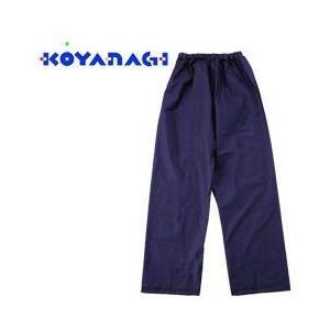 レインコートレインウェア合羽 EVAエコロジースラックス EV-710 コヤナギ|kanamono1