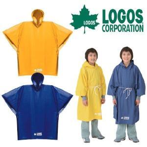 【LOGOS(ロゴス)】【レインウェア】PVCポンチョJR 85001015 85001052|kanamono1