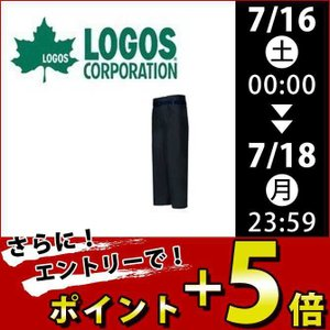 4L LOGOS(ロゴス) レインウェア クレモナ合羽・ズボン(袋入) 15160|kanamono1