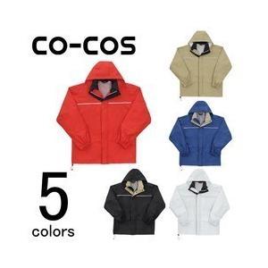 4L〜5L CO-COS(コーコス) レインウェア セットアップレインスーツ 上着 Z-3001|kanamono1