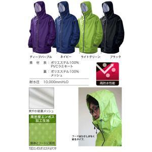 カッパ 上下 カッパ レインウェア レイントラックジャケット&パンツ AS-900 AS-950 レディース メンズ 自転車|kanamono1|02
