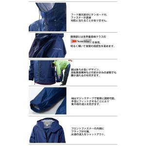 レインコート 上下 レインウェア レイントラックジャケット&パンツ AS-900 AS-950 レインスーツ レディース メンズ 女性用 防水 自転車|kanamono1|03